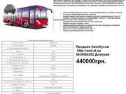 купить автобус в кредит